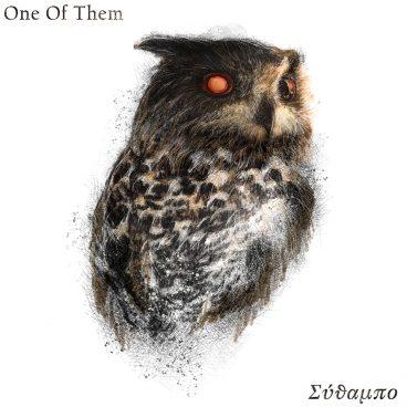 Tomo.Me – One of Them